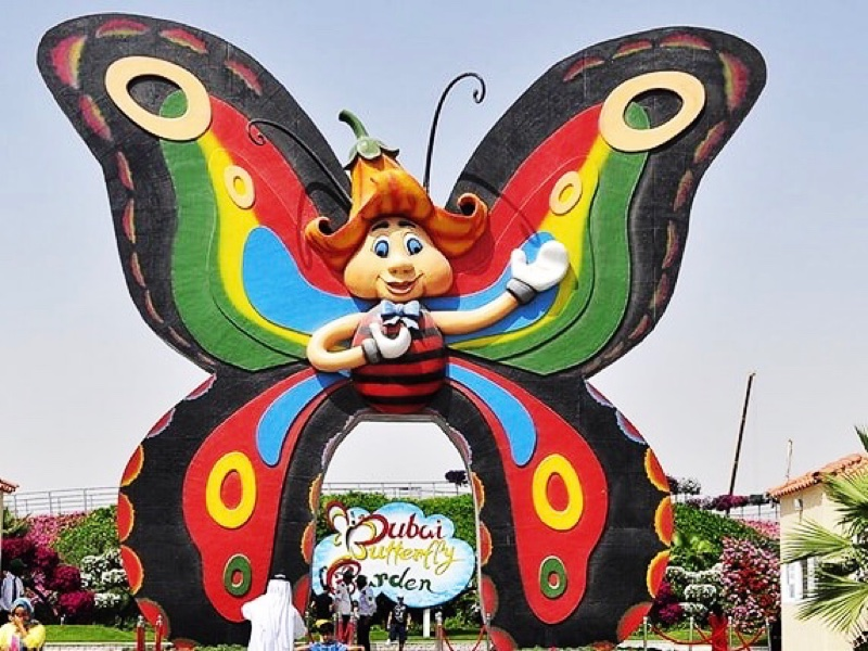Places to visit in Dubai - The Butterfly Garden